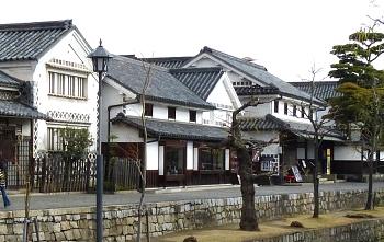 Veduta panoramica dei kura di Kurashiki
