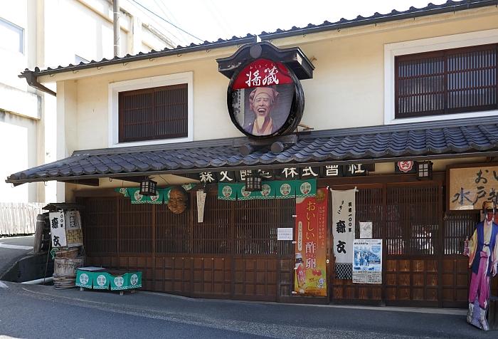 Facciata di negozio con insegna circolare del periodo Showa