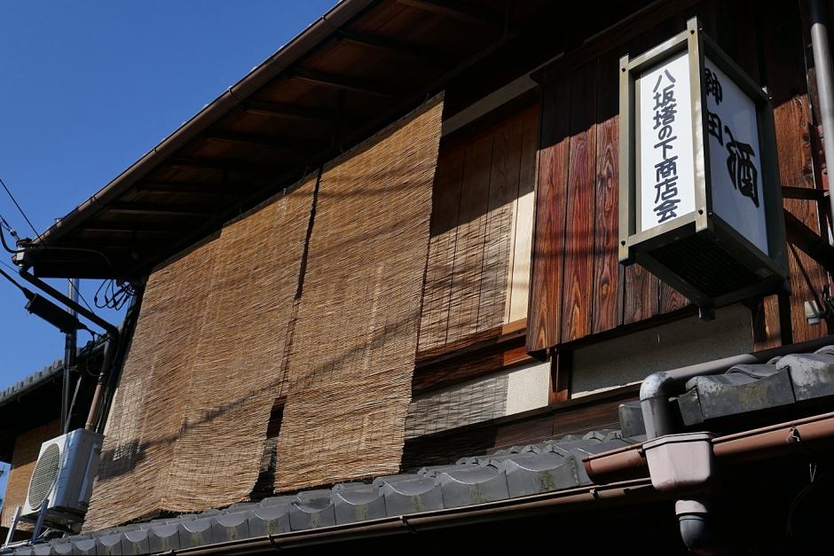 finestre con stuoie sudare Giappone