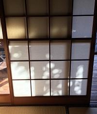 Yukimishōji chiusi
