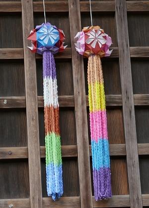Decorazioni di carta origami multicolore a forma di fukinagashi