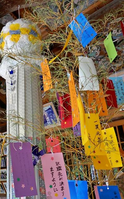 Tanzaku strisce di carta multicolore con scritti desideri e fukinagashi con lunghe strisce cadenti